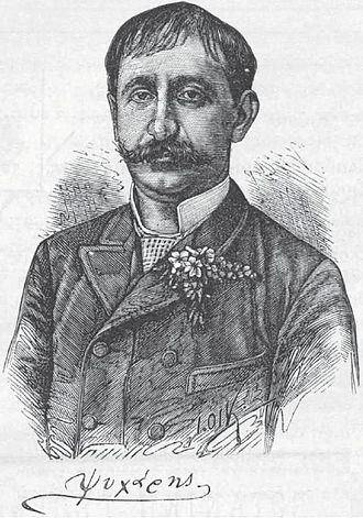 Ioannis Psycharis - Woodcut portrait of Jean Psychari in the Ποικίλη Στοά magazine from 1888