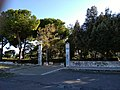 Giardini comunali, ingresso.jpg