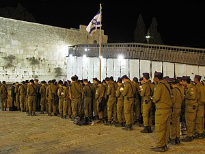Givati Brigade - Members of the Givati Brigade praying at the Western Wall, 2010