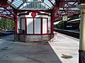 Gleaneagles Station - geograph.org.uk - 1566536.jpg