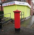 Gloucester ... once a post office. - Flickr - BazzaDaRambler.jpg