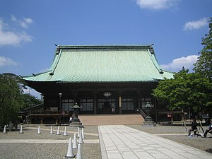 Gokoku-ji (main hall).jpg