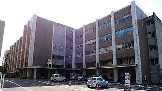 Goshogawara, Aomori - Goshogawara City Hall
