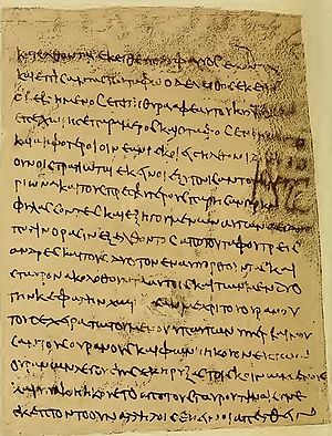 English: Gospel of Peter, the first of the non...