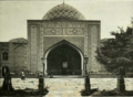 Goy mosque in Iravan (the 18th century).png