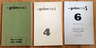 Ultra-Lettrist - Image: Gramme S covers