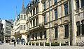 Grand Ducal Palace, Luxembourg 1.jpg
