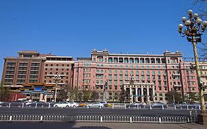 Beijing Hotel - Block C, now the Grand Hotel Beijing, built in 1954