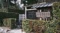 Grave of Uchiko naishinno.jpg