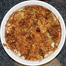 GREEN BEAN CASSEROLE - Wikipedia, the free encyclopedia