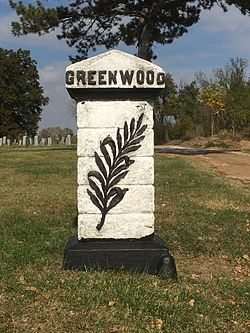 Greenwood Cemetery Entrance Pillar.jpg