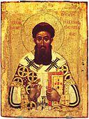 Gregor Palamas by North Greece anonym (15th c., Pushkin museum).jpg