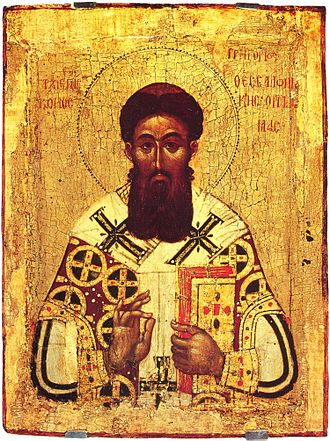 Gregory Palamas - An early copy (Pushkin Museum, Moscow) of the original icon painted for St. Gregory's canonization in 1368
