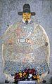 Guo Pu (Ming Dynasty).jpg
