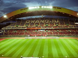 Gwangju World Cup Stadium.jpg