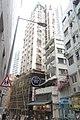 HK 上環新街 Sheung Wan 5-13 New Street 環球大廈 Universal Building facade Sept 2017 01.jpg