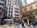 HK 上環 Sheung Wan 安泰街 On Tai Street shop North Garden Restaurant Jan 2019 SSG 03.jpg