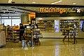 HK 中環 Central 國際金融中心 IFC Mall shop Mannings store July 2021 S64 01.jpg