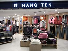 Bargain Clothing Stores Near Me