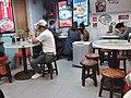 HK 佐敦 Jordan lunch restaurant wonton shop n visitors December 2018 SSG.jpg
