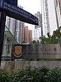 HK 半山區 Mid-levels 般咸道 Bonham Road buildings facade February 2020 SS2 20.jpg