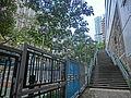 HK 大坑 Tai Hang 浣紗街 Wun Sha Street Children Playground outside stairs to Tai Hang Road Apr-2014.JPG