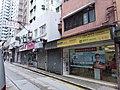 HK 西營盤 Sai Ying Pun 第三街 Third Street August 2018 SSG shops n DAB office.jpg