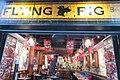 HK 西營盤 Sai Ying Pun 高街 76-78 High Street 恆陞大樓 Hang Sing Mansion shop Flying Pig restaurant Feb 2017 IX1.jpg
