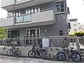 HK 香港北區 North District 上水 Sheung Shui 本地遊 Hiking 石上河 Shek Sheung River November 2020 SS2 35.jpg