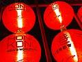 HK CWB 銅鑼灣 維多利亞公園 Victoria Park 紅燈籠 red lanterns night Sept-2013 Asia's World City 02.JPG