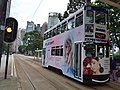 HK CWB 銅鑼灣 Causeway Bay 高士威道 Causeway Road tram body ads female singer August 2019 SSG 03.jpg