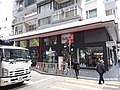 HK Causeway Bay 銅鑼灣 CWB 百德新街 Paterson Street January 2019 SSG 25.jpg