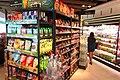 HK Central 怡和大廈 Jardine House shop Market Place by Jasons supermarket June 2018 IX2 interior n visitor.jpg