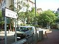 HK Eastern Hospital Road 4 Cotton Path.jpg