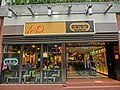 HK Hung Hom 黃埔新邨 Whampoa Estate pedestrian zone Cafe de Coral fast food restaurant Mar-2013.JPG