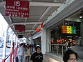 HK Hung Hom Market 紅磡街市 Ma Tau Wai Road KMBus 115 stop.jpg