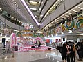 HK Kwun Tong night APM mall Concourse stage July-2010 visitors.JPG