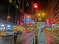 HK North Point King's Road night tram stop red lighting view Greenwich Centre May-2014.JPG