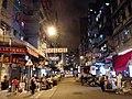 HK SSP 深水埗 Sham Shui Po 大南街 Tai Nan Street night May 2018 LGM 08.jpg