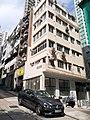 HK SW 上環 Sheung Wan 差館上街 5 Upper Station Street building 六層樓 facade April 2020 SS2 04.jpg