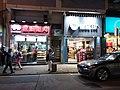 HK SYP 西營盤 Sai Ying Pun 正街 Centre Street shop BestMart360 store n Dim Sum Super food February 2019 SSG.jpg