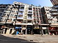 HK SYP 西環 Sai Ying Pun 皇后大道西 Queen's Road West buildings facades April 2020 SS2 06.jpg