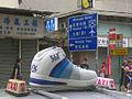 HK SYP 361度 Degree Internation Taxi Ads Exhits Sport Shoe a.jpg