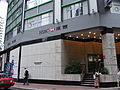 HK Sheung Wan 文咸東街 37-41 Bonham Strand 文華大廈 Mandarin Building HSBC June-2012.JPG