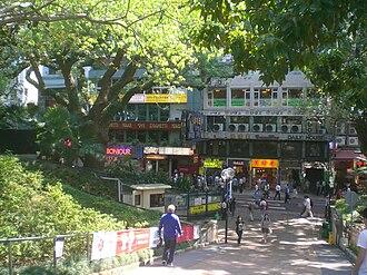 Haiphong Road - Haiphong Road viewed from Kowloon Park.