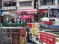 HK stt 石塘咀 Shek Tong Tsui 皇后大道東西 Queen's Road West shops April 2019 SSG 01.jpg