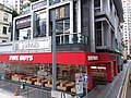 HK tram tour view 灣仔 Wan Chai 莊士敦道 Johnston Road July 2019 IX2 09.jpg