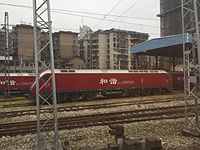 HXD1D 0364 at Zhuzhou Turnaround Depot (20160324082121).jpg