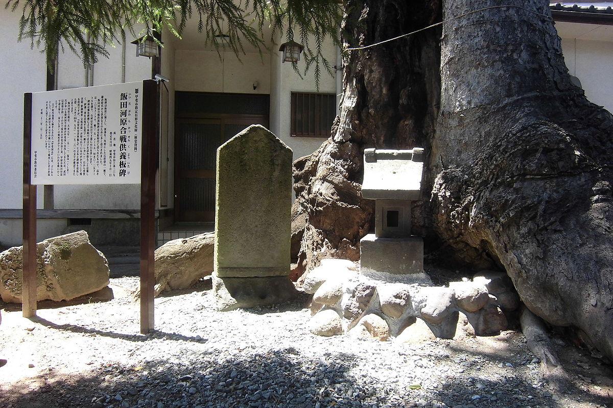 Hachiman Shrine Shimakamijyou Kai City2.JPG