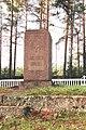 Halikko 1918-05.jpg